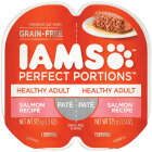 Iams Perfect Portions Healthy Adult 2.6 Oz. Salmon Flavor Adult Wet Cat Food Image 1